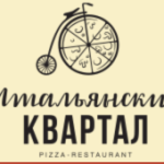 Быстрая доставка итальянской пиццы в Днепропетровске 2017-12-03 20-37-15